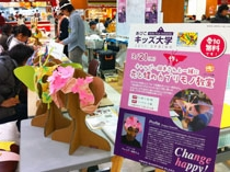 chappy-ws-henshinjuku-55.jpg