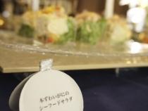 koike-ws-party-16.jpg