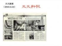 mago-disp-shanghai_xmas-17.jpg