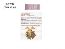 mago-disp-shanghai_xmas-12.jpg