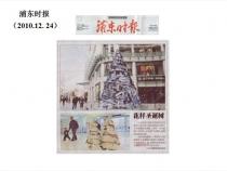 mago-disp-shanghai_xmas-19.jpg
