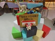 miyake-ws-namba_park-2.jpg