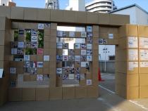 pw-disp-tsumutenkaku_2012-6.jpg