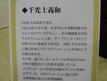 senkoji-ex-20120516-2.jpg