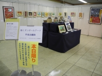 senkoji-ex-kintetsu_uehonmachi_encho_20120516-1.jpg