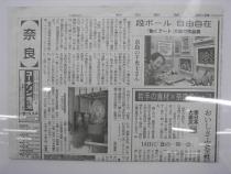 senkoji-ex-kintetsu_uehonmachi_encho_20120516-6.jpg