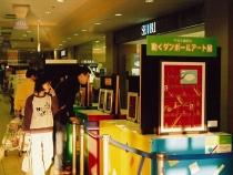 senkoji-ex-seibu_higashitotsuka_20060425-15.jpg