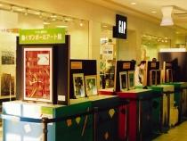 senkoji-ex-seibu_higashitotsuka_20060425-17.jpg