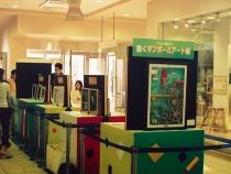 senkoji-ex-seibu_higashitotsuka_20060425-18.jpg