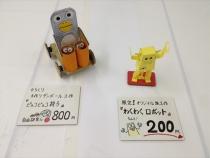 senkoji-ws-kujira_20120807-4.jpg