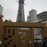 pw-disp-tsumutenkaku_2012-1
