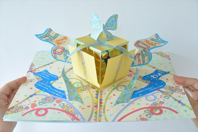 The paper products designed by Magocraft
